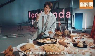 黃子華成新代Foodpanda男神講「揾食」 踢走鄭嘉穎 對抗Deliveroo人氣王MIRROR、ERROR
