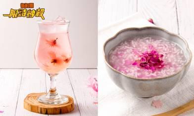 【限時秒殺】翡翠拉麵小籠包免費送出玫瑰醉迷丸子及櫻花特飲!限量150份|飲食優惠