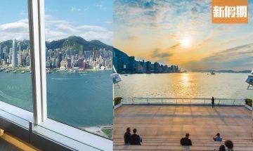 【賞你遊香港第二輪】2萬個名額 憑收據免費換190個本地旅行團套票 即睇換領懶人包|購物優惠情報