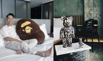 陳柏宇都潮玩Staycation.$999 ITeSHOP x TUVE酒店限定時裝主題房間 + 早餐下午茶