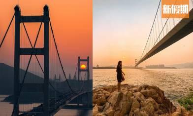 青馬大橋3大影相靚位推介:馬灣海峽+青欣山無敵日落靚景 附趣怪拍攝小貼士  |香港好去處