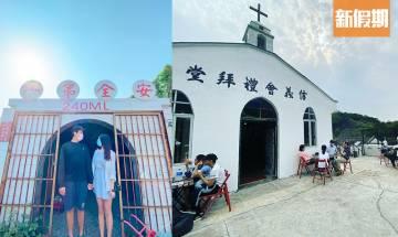 馬鞍山鞍山探索館:多個打卡位+礦工主題Cafe 3大必試(附交通方法)|香港好去處