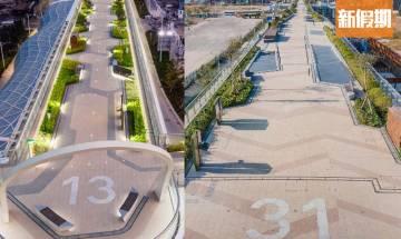 啟德空中花園正式開放  佔地兩公頃 全長1.4公里! 仿飛機造型+4大區域 (附前往方法) 香港好去處