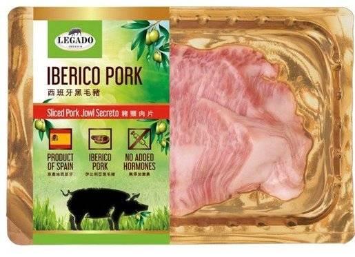 LEGADO  西班牙伊比利亞 黑毛豬頸肉片 買一送一 (原價.9)