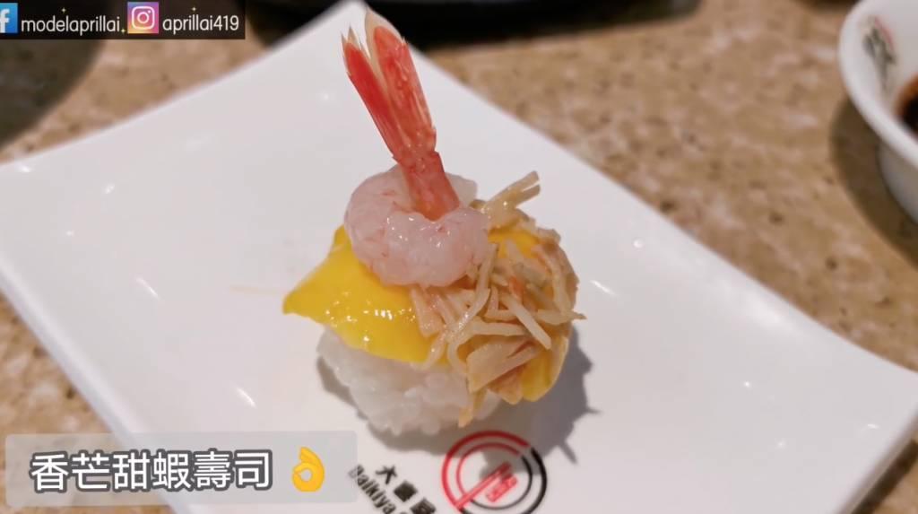 芒果配甜蝦,夏天必食!