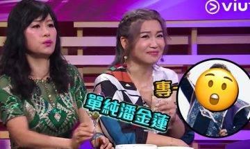 七師傅讚娟姐係單純潘金蓮 找數撮合同ERROER成員