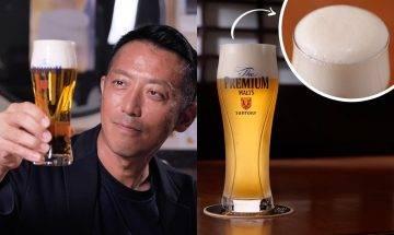 【神泡啤酒達人:筍工背後的匠人使命、歎靚啤酒貼士】