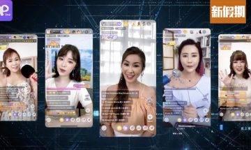 ViuTV聯乘Uplive舉辦直播王選舉 女機師Niki、人母Kimi拍宣傳片吸粉
