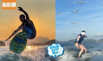 全新Wakesurfing地點4大路線推介!初學者都啱玩+迪士尼上船+吐露港日落海鷗靚景|周末遊懶人包(新假期APP限定)