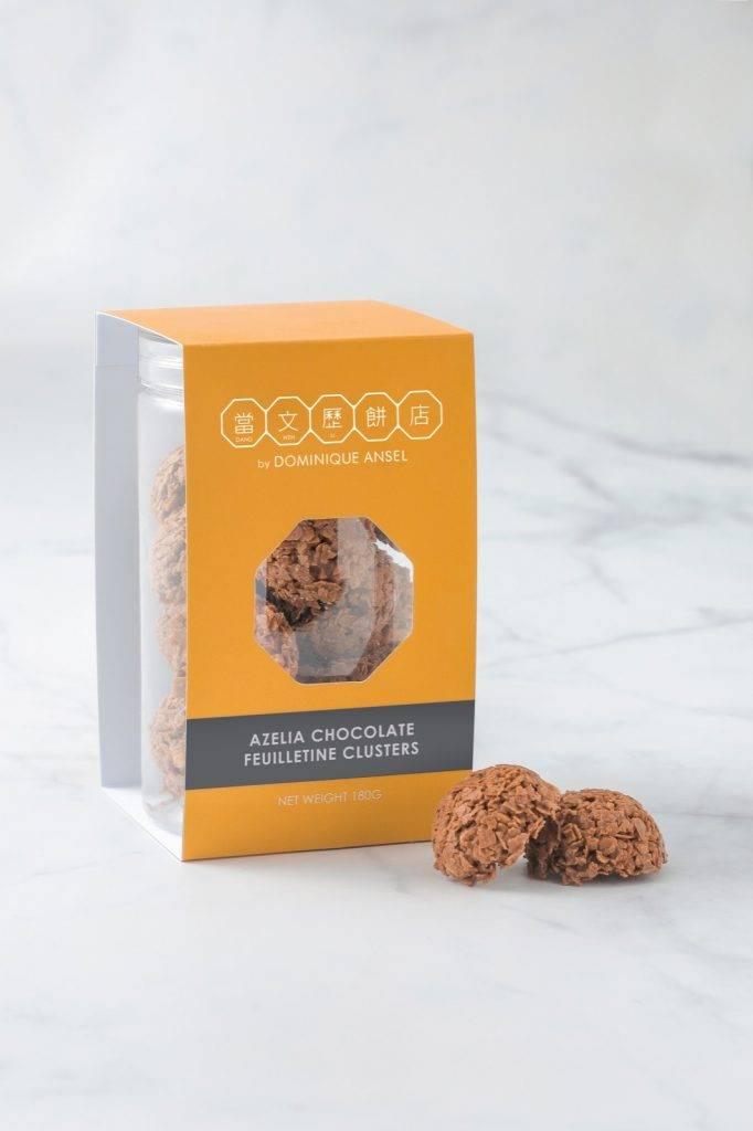 你仲可以免費試食焦糖朱古力脆片球一盒!(價值 8)