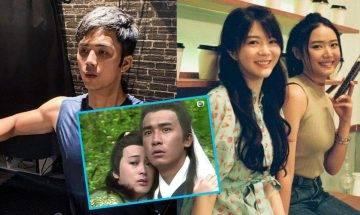 網傳無綫第四度開拍《倚天屠龍記》 清一色由歌手擔正