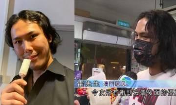 微辣霍哥以澳門居民身份接受無綫新聞訪問 網民洗版:為咗你睇咗一次CCTVB