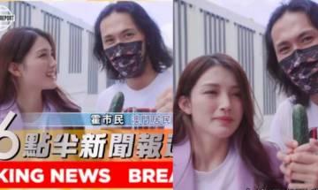 微辣霍哥自抽接受TVB訪問兼寸埋周柏豪  網民:香港澳門你玩晒啦﹗