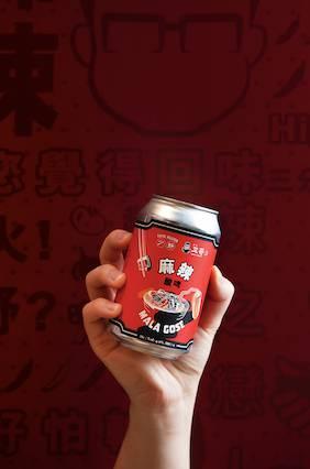 麻辣‧酸啤.9這款酸啤沿用了Gose的啤酒類型,入口帶有10小辣的麻辣感,不過配上乳酸菌發酵的酸啤,飲落下爽爆!