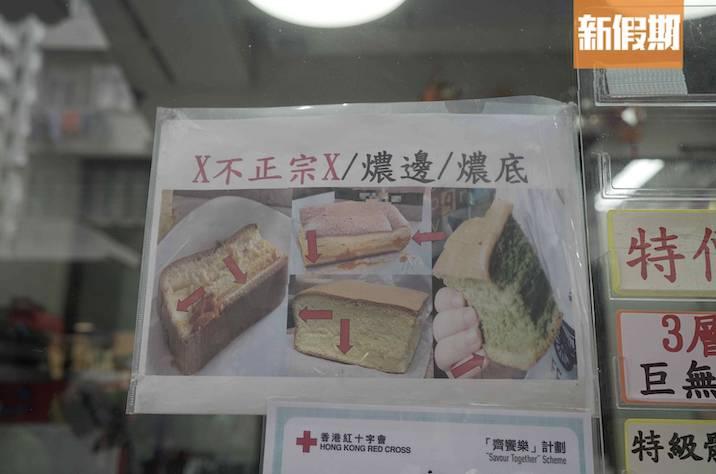 老闆表示,水浴法的古早蛋糕是不燶邊,反而是十分有蒸氣般水感,所以四邊連底部都是奶黃色。