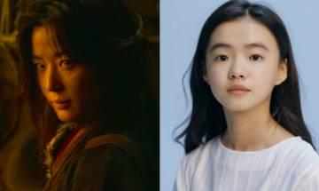 Netflix《屍戰朝鮮:雅信傳》下月開播 全智賢孭飛外傳預告率先睇