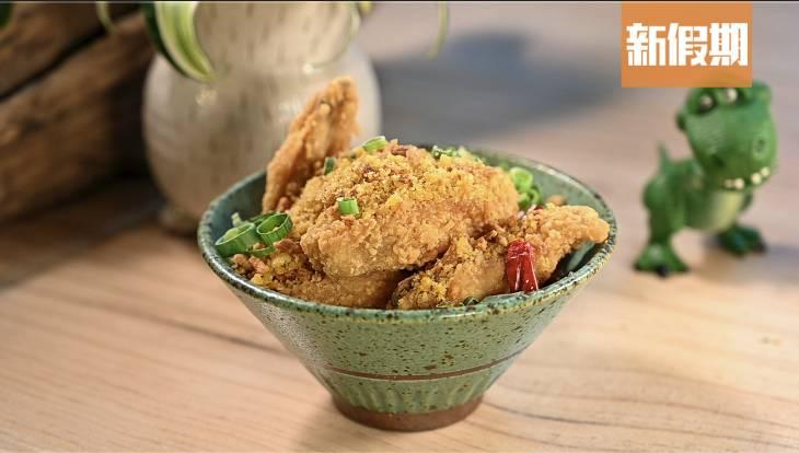 避風塘單骨雞翼極為推薦這款雞翼,避風塘的辣味後勁十分強,超惹味。(圖片來源:新假期資料室)