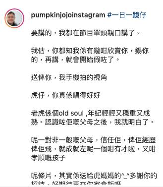 (圖片來源:梁祖堯Instagram @pumpkinjojoinstagram)