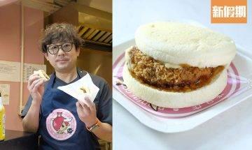 迷日食堂 日本人主理 葵涌廣場日本掃街小食店!Juicy和牛漢堡+拉絲炸芝士+串燒丸子|外賣食乜好