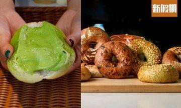 享樂烘焙殺入元朗開店!日賣250個冰心麵包+煙韌麻糬Bagel 網民:傳說中最好食嘅麵包|區區搵食