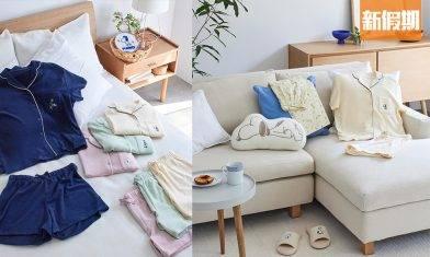 UNIQLO X PEANUTS 起居系列!Snoopy睡衣 / 拖鞋 / 攬枕$79起!|購物優惠情報