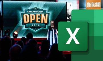 Excel都有世界杯!躍升電競項目 Microsoft大力宣傳贊助 雲集八國精英大比拼