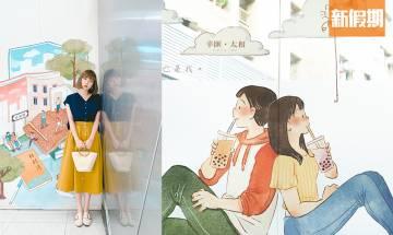 大埔好去處 6大必到靚位:9大水彩打卡牆+太和站幻彩步道+文青熱點  |香港好去處