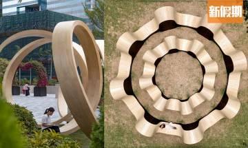 太古公園/觀塘裕民坊 2大全新藝術景點 巨型波浪木凳:「Time Loop」+「Please be Seated」|香港好去處