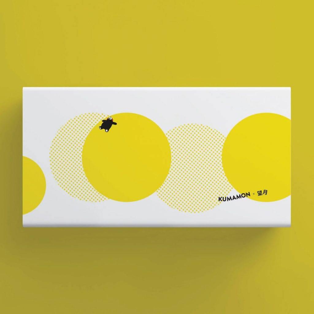 流心奶黃月餅 – 熊本熊限量版.8件禮盒裝(正價8,早鳥價8)(圖片來源:)(圖片來源:望月)
