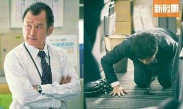 老細失驚無神鬧同事 原因竟然係因為放假唔做嘢!?網民勸告:搵過第二份工啦!|網絡熱話