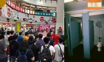 網民人有三急!去西九龍中心急屎搵廁所奇遇!笑着哭:「去到邊層都去唔到!」|網絡熱話