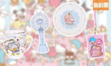 7-Eleven推第二彈SANRIO夢幻糖果系精品 最平$30!10款任揀 粉色系風扇仔+印花雙層玻璃杯/甜品碟 即睇詳情|新品速遞