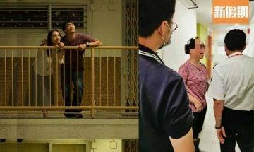 參觀公屋單位驚見陌生女子「出水芙蓉」 !社區主任斥:保安強度不足、單位「無掩雞籠」咁!!|網絡熱話