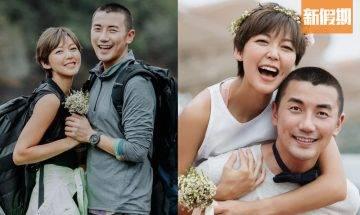 洪永城宣布娶梁諾妍  長文甜爆晒愛的宣言  被爆竟在XX求婚超蝦碌