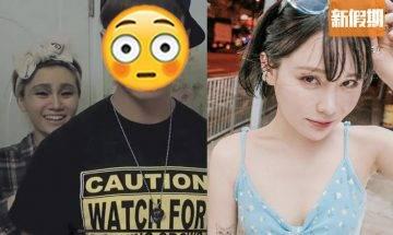 譚杏藍拍片爆初戀情史  自揭同呢位Youtuber拍過拖 粉絲:覺得俾你呃咗!