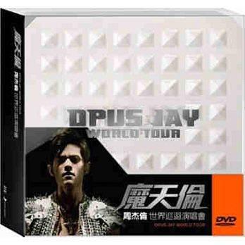 魔天倫世界巡迴演唱會 – 折實價(1折):  (原價:0)