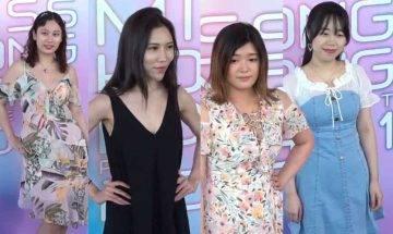 香港小姐2021|首輪面試質素參差 年齡17-27歲 索網紅Yvette率先彈出
