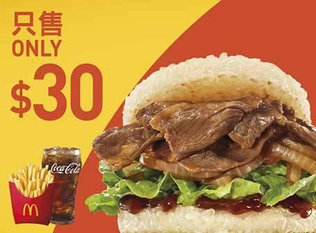 吉列脆雞飯 TASTIC 套餐[可重複使用] (包括 : + 升級加大套餐/+ 升級大大啖套餐)