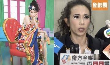 莫文蔚穿D&G遭狠批「辱華」 內地網民揚言抵制  終親自回應:不嬲唔care衫啲牌子