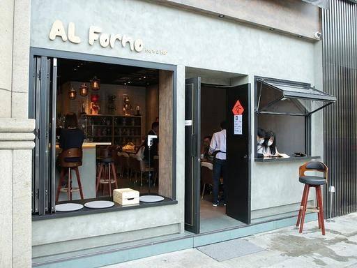 Al Forno Cafe and Bar於今年1月重開,門口以水泥牆為主,帶點工業風。(圖片來源:Al Forno Cafe and Bar)