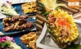 泰國菜卡路里排名!冬蔭功海鮮湯超低卡 青咖喱牛腩飯1,300卡路里@Aranth安曼營養專欄|食是食非