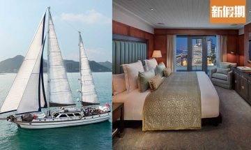 香港文華東方酒店全港最貴Staycation!$11萬/晚包海景套房+自選遊艇|購物優惠情報