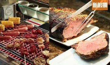 尖沙咀帝苑酒店 7折和牛海鮮自助餐 任食龍蝦麵包蟹+片皮鴨+蝴蝶酥|自助餐我要