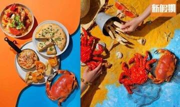 W酒店7折蟹宴自助餐+Mövenpick下午茶!麵包蟹/焗蟹蓋/芝士龍蝦|自助餐我要
