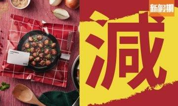 IKEA 夏日4折勁減優惠!多款傢俬/家品/美食+yuu會員額外獎賞 | 購物優惠情報
