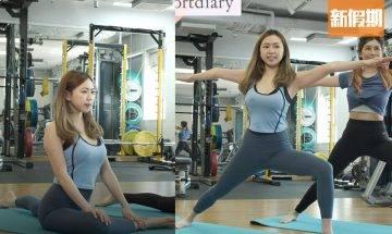 5分鐘早晨全身拉筋!簡易10個動作消除疲勞+通淋巴去水腫+增加肌肉彈性@Zoesportdiary專欄|好生活百科