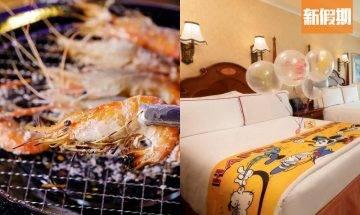 【7月生日優惠2021】32個食買玩推介:半島酒店免費晚餐+免費食海鮮自助餐+主題樂園門票+送戲飛|購物優惠情報