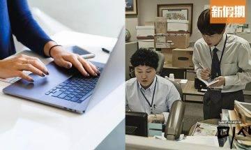 任職文員但唔識打中文輸入法 打字靠筆劃及語音!網民反駁:手機分分鐘快過你個鍵盤!|網絡熱話
