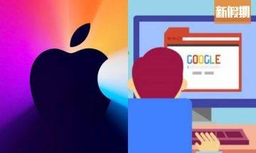 7個國際品牌名字來源!Apple蘋果原來同The Beatles有關、Google只因串錯字 |網絡熱話