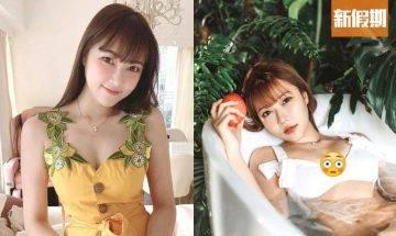 Lilian Kan 簡幗儀大派福利  po華麗出浴圖 純白泳裝扮去泰國resort